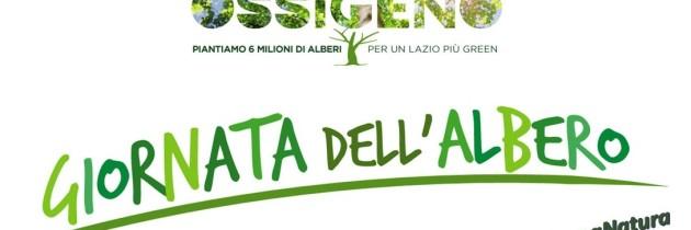 21 Novembre Progetto OSSIGENO Festa dell'Albero nelle Riserve Naturali di Monte Mario e dell'Insugherata